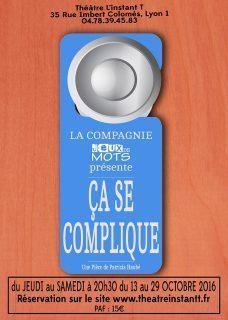 caSeComplique